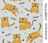 funny tigers seamlesss pattern  ... | Shutterstock .eps vector #1338879704