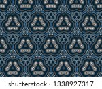 a hand drawing pattern made of... | Shutterstock . vector #1338927317