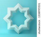eight point star paper cut on... | Shutterstock . vector #1338995531