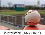 baseball ground watching from... | Shutterstock . vector #1339016141