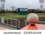 baseball ground watching from... | Shutterstock . vector #1339016144