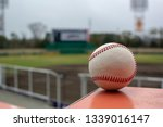 baseball ground watching from... | Shutterstock . vector #1339016147
