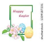vertical rectangular green... | Shutterstock .eps vector #1339187231