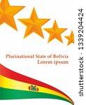 flag of bolivia  plurinational... | Shutterstock .eps vector #1339204424