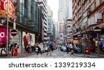 03 october  2018   tsim sha... | Shutterstock . vector #1339219334