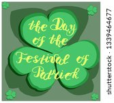 the day of the festival of... | Shutterstock .eps vector #1339464677