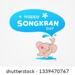 happy songkran day thailand ... | Shutterstock .eps vector #1339470767