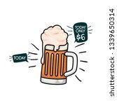 beer with foam isolated icon | Shutterstock .eps vector #1339650314