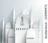3d,aidilfitri,allah,architecture,asia,believe,building,calligraphy,celebration,celebratory,clip art,clip-art,creative,crescent,culture