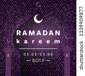 ramadan kareem crescent moon...   Shutterstock .eps vector #1339909877