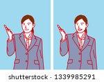 business woman guidance vector... | Shutterstock .eps vector #1339985291
