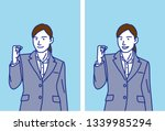 business woman guts pose ... | Shutterstock .eps vector #1339985294