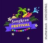 songkran festival poster or... | Shutterstock .eps vector #1340100461