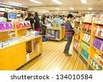bangkok   march 6   visitors... | Shutterstock . vector #134010584