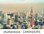 tokyo tower  japan  ... | Shutterstock . vector #1340414291