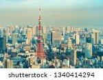 tokyo tower  japan  ... | Shutterstock . vector #1340414294