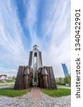 the  island of tears  chapel ...   Shutterstock . vector #1340422901