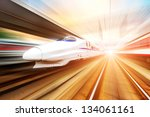 Very High Speed Train