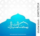 arabic calligraphy of ramadan...   Shutterstock .eps vector #1340712914
