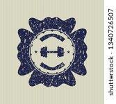 blue big dumbbell icon inside...   Shutterstock .eps vector #1340726507