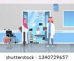 arab doctors discussing in...   Shutterstock .eps vector #1340729657