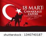 18 mart 1915  anakkale zaferi... | Shutterstock .eps vector #1340740187