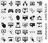 internet icons set. simple...   Shutterstock .eps vector #1340781314