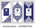 luxury blue packaging design of ... | Shutterstock .eps vector #1340867414