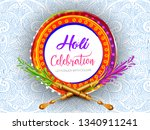 happy holi vector elements for... | Shutterstock .eps vector #1340911241