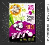 food labels stickers set... | Shutterstock .eps vector #1341045947