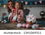 preparing for holly holiday....   Shutterstock . vector #1341069311