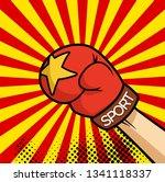 comic book fist illustration of ... | Shutterstock . vector #1341118337
