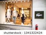 geneva  switzerland  march 05 ... | Shutterstock . vector #1341322424