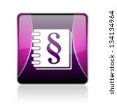 black and violet square glossy... | Shutterstock . vector #134134964