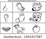 educational picture of topic... | Shutterstock .eps vector #1341417587
