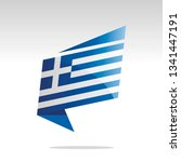 greece flag new abstract... | Shutterstock .eps vector #1341447191