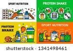 sport nutrition banner set.... | Shutterstock .eps vector #1341498461