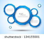 abstract blue background.... | Shutterstock .eps vector #134155001