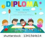 diploma template for kids ... | Shutterstock .eps vector #1341564614