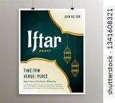 invitation template of iftar... | Shutterstock .eps vector #1341608321