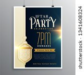 iftar meal party invitation... | Shutterstock .eps vector #1341608324