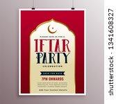 stylish iftar celebration party ... | Shutterstock .eps vector #1341608327