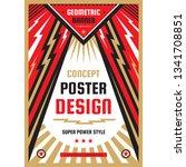 vertical art poster template in ...   Shutterstock .eps vector #1341708851