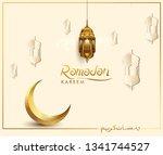 ramadan kareem greeting... | Shutterstock .eps vector #1341744527