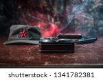 close up of a cuban cigar and... | Shutterstock . vector #1341782381