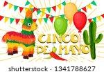 cinco de mayo   may 5  federal... | Shutterstock .eps vector #1341788627