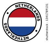 round netherlands flag clipart | Shutterstock .eps vector #1341789131