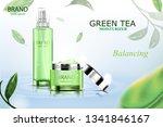 luxury cosmetic bottle package... | Shutterstock .eps vector #1341846167