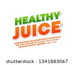 vector bright emblem healthy... | Shutterstock .eps vector #1341883067