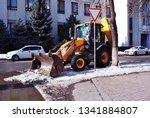 bright yellow excavator tractor ... | Shutterstock . vector #1341884807